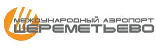 """Международный воздушные ворота """"Шереметьево"""""""